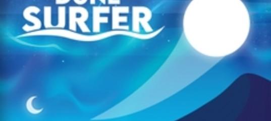 Дюнный серфер
