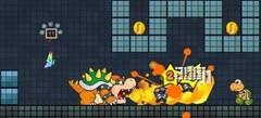 Игры 2D онлайн бесплатно
