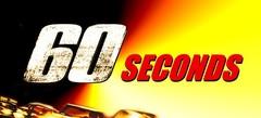 Игры 60 секунд онлайн бесплатно
