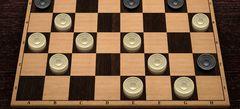 Игры Шашки онлайн бесплатно