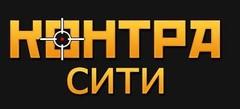 Игры Контра сити онлайн бесплатно