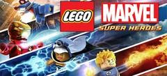 Игры Марвел Лего онлайн бесплатно